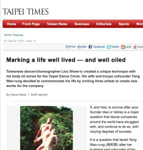 Taipei Times article
