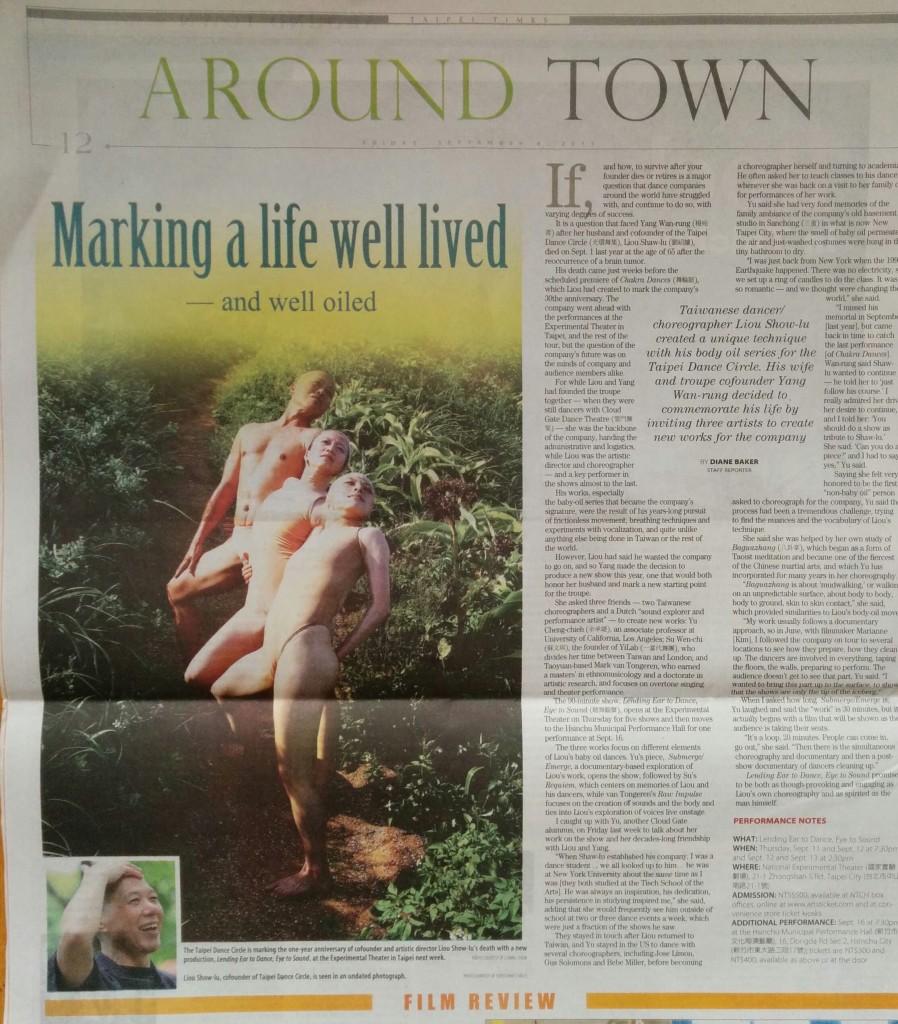 Taipei Times 2