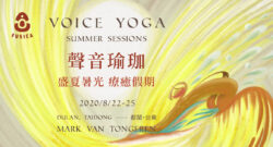 Voice Yoga Summer Sessions