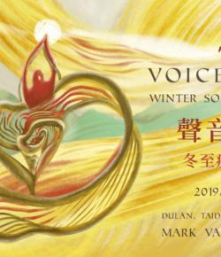 Voice Yoga Winter Solstice Retreat